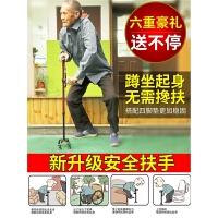 老人拐杖伸缩多功能轻便四角拐�E老年人拐棍老人手杖四脚防滑
