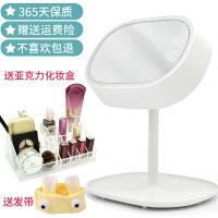 化妆镜带灯台式网红公主镜子宿舍桌面LED台灯抖音同款梳妆镜