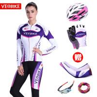 VEOBIKE 唯派春夏秋季长袖骑行服套装女 薄款排汗透气自行车服装
