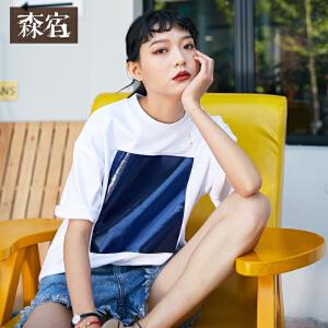 【低至1折起】森宿文艺黑白撞色上衣夏装2018新款宽松休闲青春风短袖T恤女