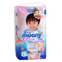 日本进口尤妮佳moony男宝宝拉拉大号 尿不湿 L号 44片 9-14kg