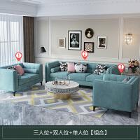 北欧沙发简约现代风格小户型三人ins墨绿色布艺丝绒沙发