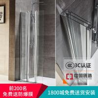淋浴房三扇折叠落地屏风卫生间淋浴屏干湿分离浴室钢化玻璃隔断 不含蒸汽