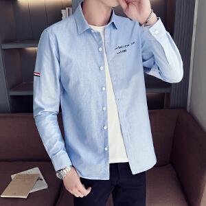 2018新款男士牛津纺衬衫男韩版修身青年学生衬衣潮