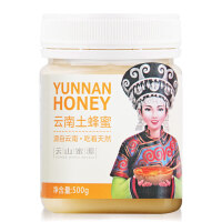 云南土蜂蜜(500克)可做蜂蜜柚子茶蜂蜜面膜蜂蜜蛋糕 农家土蜂蜜