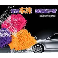 普润 汽车洗车手套双面 擦车手套雪尼尔珊瑚虫加绒加厚洗车手套 橘色2只装