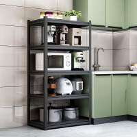 厨房置物架落地式多层微波炉烤箱收纳架阳台客厅多功能大储物架子