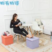 物有物语 收纳凳 韩式简约布艺收纳储物换鞋凳折叠脚凳沙发凳子收纳箱大号