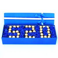 520(我爱你)网络情人节 鲜花速递玫瑰花礼盒送女友北京 上海 武汉 广州 全国同城配送