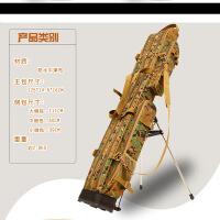 渔具包钓鱼包 鱼竿包1.25米1.2米竿包两三层硬壳防水鱼包渔具包袋