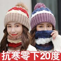 户外骑车护耳毛线帽子 女士百搭防风围脖 韩版加厚针织保暖帽 新款撞色毛球帽子