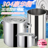 特厚商用不锈钢桶304大带盖大汤锅加厚深汤锅储水桶圆桶油桶