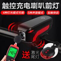 智能强光手电筒带电喇叭山地自行车灯 新款充电骑行装备配件车前灯