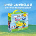 顺丰发货 英文原版 Pete the Cat皮特猫系列 Pete the Cat Phonics Box Includ