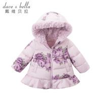 davebella戴维贝拉冬季新款儿童羽绒服 玫瑰印花羽绒服DBA5795