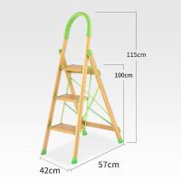 移动梯子家用叠铝合金多功能人字梯楼梯加厚室内四步伸缩手扶梯 三步【富贵金】不锈钢【加厚踏板】-摸高约2.5米