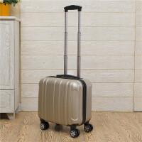 万向轮男女17寸PC小密码登机箱拉杆箱行李箱子旅行箱16寸18寸