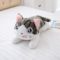 起司猫公仔韩国萌小猫咪毛绒玩具睡觉抱枕生日礼物布娃娃送女友