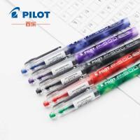 百乐笔P500考试笔日本pilot直液式针管笔0.5学生签字笔水笔中性笔