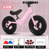 特价儿童平衡车无脚踏自行车宝宝滑步车1-3-6岁小孩滑行学步双轮车