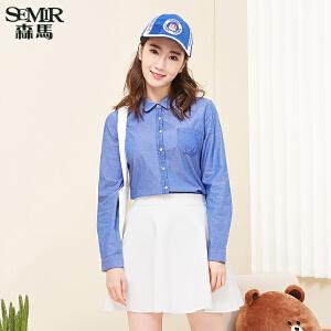 森马长袖衬衫 2017春装新款 女士娃娃领韩版休闲时尚净色衬衣潮流