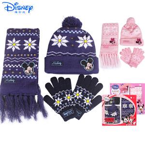 迪士尼儿童帽子围巾手套三件套装男女童秋冬保暖加厚宝宝针织帽