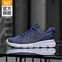361度男鞋运动鞋2018秋季新款编织网布常规跑步鞋时尚减震轻便