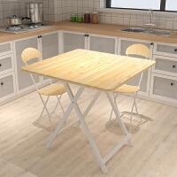 御目 餐桌 家用小户型客厅简易4人饭桌便携户外摆摊正方形桌子现代简约可折叠小方桌