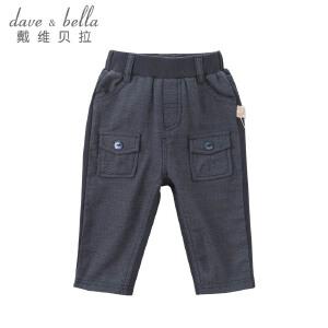 davebella戴维贝拉秋季男童裤子 男宝宝休闲裤DB6154