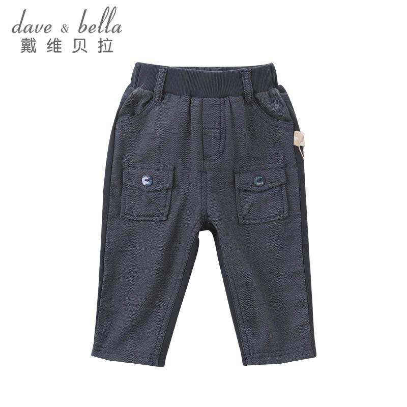 davebella戴维贝拉秋季男童裤子 男宝宝休闲裤DB6154戴维贝拉 每周二上新  0-6岁品质童装