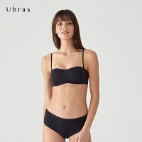 Ubras可拆肩带半杯抹胸式文胸无痕内衣女薄无钢圈无肩带胸罩A-B杯