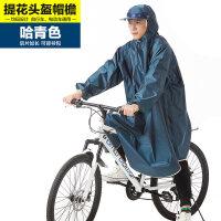 电动车雨衣自行车雨衣单人学生自行车雨衣男女大帽檐有袖加厚加大雨披 XXXL