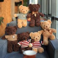 泰迪熊号抱抱熊小熊布娃娃公仔女生小娃娃毛绒玩具礼物送女友熊猫