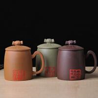 �t兔子(HONGTUZI) 陶瓷故事 宜�d正宗原�V紫砂茶杯 高�匠���手工制作水杯杯子