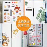 冰箱卡通墙贴画小贴纸动物九宫格可爱动物随心帖客厅可移除装饰画
