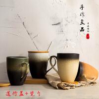 复古简约日式马克杯文艺ins陶瓷杯咖啡杯水杯茶杯磨砂杯子带盖勺