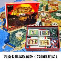 中文版卡坦岛桌游卡牌含海洋扩展含5至6人扩充精装聚会游戏第四版