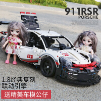 �犯叻e木保�r捷911RSR汽�模型布加迪威���m博基尼�C械�M拼�b玩具