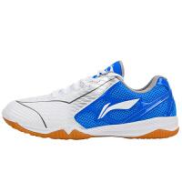 李宁乒乓球鞋男鞋专业乒乓球训练鞋跑鞋慢跑鞋运动鞋防滑透气