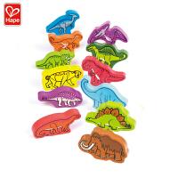 【特惠】Hape立体恐龙漫步1-6岁儿童益智早教积木玩具婴幼玩具木制玩具E0910