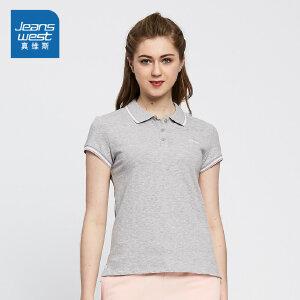 [尾品汇价:38.9元,20日10点-25日10点]真维斯女装 夏装 时尚POLO领短袖T恤