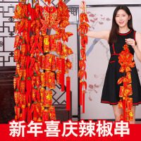 新年元旦乔迁搬家挂件装饰墙面客厅结婚喜庆红布置用品红辣椒鞭炮