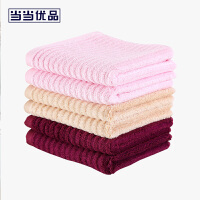 当当优品家纺毛巾 竹棉高低毛混纺面巾 34x76 暗红