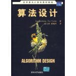 算法设计――世界著名计算机教材精选