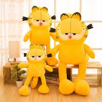 懒人加菲猫公仔可爱萌搞怪玩偶毛绒玩具抱枕韩国娃娃生日礼物女孩