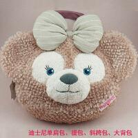 2018新款达菲熊迪斯尼毛绒小熊女包女式斜挎包双肩包单肩包包