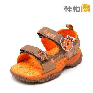 SHOEBOX/鞋柜 夏季新款海底世界系列大嘴鱼露趾男童凉鞋沙滩鞋