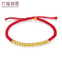 六福珠宝黄金转运珠手链圆珠红绳足金手链手绳计价B01TBGB0025
