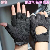 户外健身手套女士防滑耐磨男士运动手套镂空半指护掌