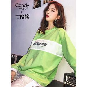 七格格卫衣2018新款女长袖学生怪味上衣韩版宽松嘻哈绿色秋季情侣